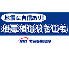SBI少額短期保険