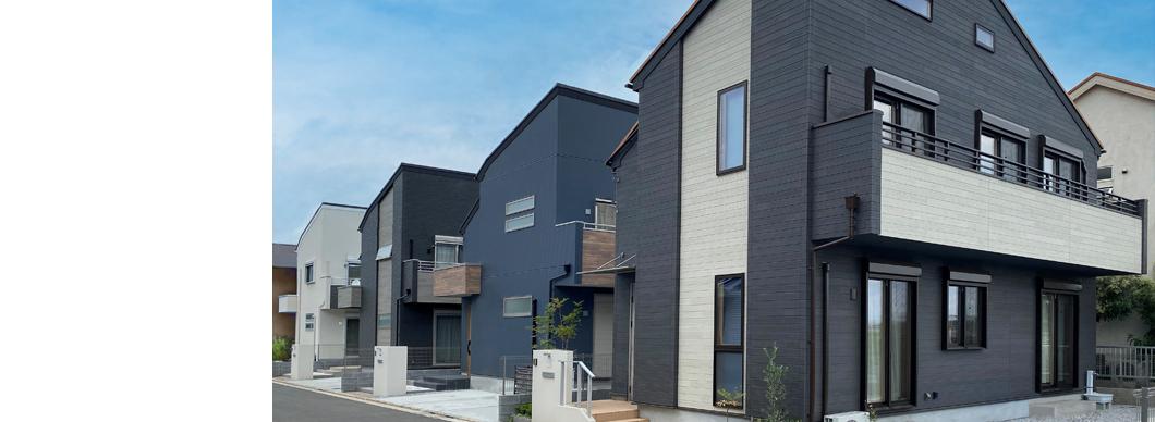 分譲住宅のイメージ