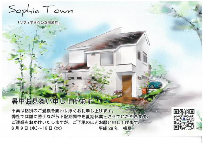 SKM_C364e17080415390